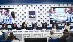 Конференция по трезвости
