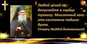 Витовницкий